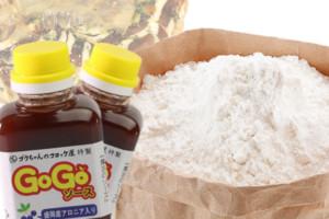 ゴウちゃんのコロッケ屋 南部小麦粉 GOGOソース お好み焼き